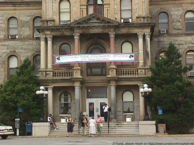 main_entrance.jpg